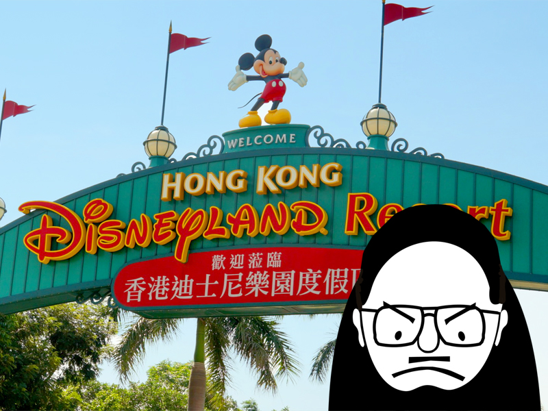 Grumpy Old Fool's Day@Disney -- Return to Hong Kong